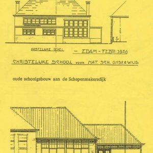 Beumerschool