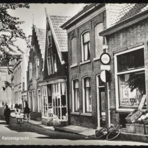 Keizersgracht_0014