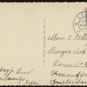 Keizersgracht_0021