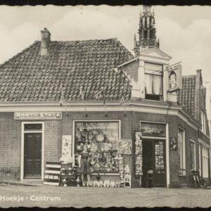 Kleine_Kerkstraat_0010
